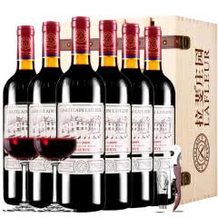拉斐庄园2009珍酿原酒进口红酒珍藏干红葡萄酒红酒整箱木箱装红酒礼盒750ml*6