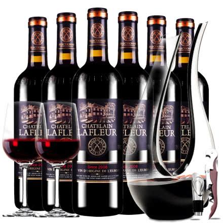 拉斐庄园2008珍酿原酒进口红酒特选干红葡萄酒红酒整箱醒酒器装750ml*6