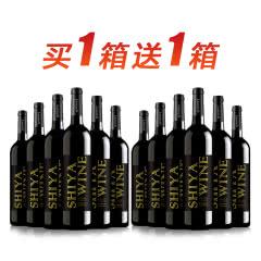 南山庄园红酒拾雅赤霞珠干红自酿葡萄酒整箱六支装正品