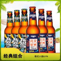 本草园龙精酿花花世界IPA翻篇儿小麦精酿啤酒330ml(6瓶混合装)
