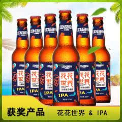 本草园龙精酿花花世界IPA精酿啤酒330ml(6瓶装)