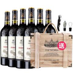 法国(原瓶进口)红酒波尔多AOC法定产区康斯坦丁橡木桶干红葡萄酒雕花重型瓶750ml*6