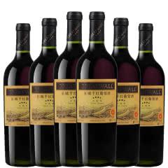 长城红酒 中粮长城葡萄酒 整箱装 星级 长城四星赤霞珠干红 750ml(6瓶装)