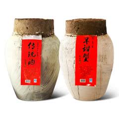 绍兴黄酒花雕酒糯米老酒加饭组合半甜型+半干型10kgx2大坛装共计40斤冬釀收藏自饮包邮