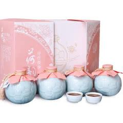 【买赠青瓷杯*2】绍兴黄酒 半甜型花雕糯米老酒500ml*4瓶整箱礼盒装米酒节日送礼包邮