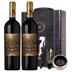 法国原酒进口圣马丁公爵(金标)赤霞珠干红葡萄酒 12.5%vol红酒750ml(2瓶)