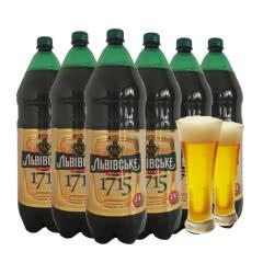 黑海金狮1715啤酒乌克兰原装进口淡色清爽型啤酒 2.4L/桶*6桶
