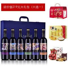 法国整箱装茉莉花6大产区AOP干红葡萄酒礼盒套装750ml*6(升级装限量版)+大礼包(礼品卡)