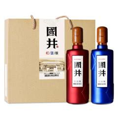 【酒厂直营】国井52°红蓝版500ml*2瓶  高度原浆白酒 精品礼盒 商务用酒