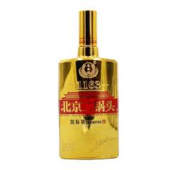 45.8°永丰北京二锅头白酒 国际版大师酿500ml