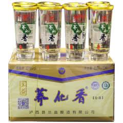 42°荞化香小荞45ml(12杯装)