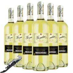 法国(原瓶进口)罗马霞多丽干白葡萄酒750ml*6