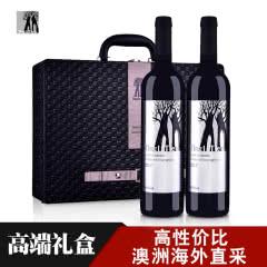 【红酒礼盒】澳洲丁戈树赤霞珠干红葡萄酒豪华双支皮盒套装