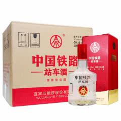 52度五粮液中国铁路站车酒500ml*6