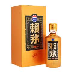 53°贵州茅台酒赖茅珍藏500ml(2017年~2018年)