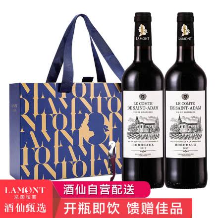 法國拉蒙圣亞當波爾多AOP干紅葡萄酒雙只禮盒裝750ml*2