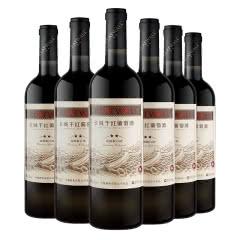 红酒 中粮长城(GreatWall)红酒 中粮长城星级干红葡萄酒系列750ml 长城二星