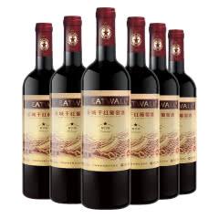 红酒 中粮长城(GreatWall)红酒 中粮长城星级干红葡萄酒系列750ml 长城一星
