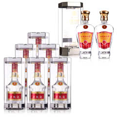 52°五粮液 普五500ml(6瓶装)+52°五粮国宾酒(珍藏)500ml(双瓶装)