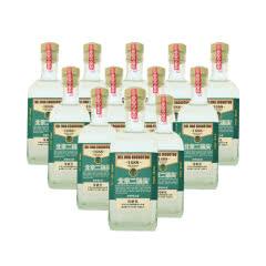 50°方庄隆兴号北京二锅头清香型白酒500ml*12瓶(绿标整箱12支 送两个红礼盒)