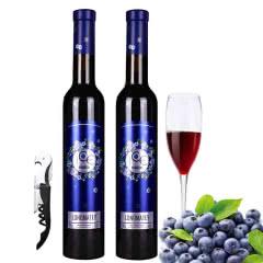 蓝莓酒 红酒甜酒果酒 原汁果酒 低度甜酒 蓝莓脱醇酒375ml(2瓶)