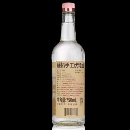 40°美国原瓶进口伏特加洋酒 Tito's醍拓手工伏特加750ml