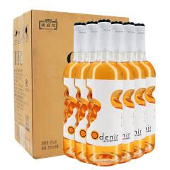 红动Odenir 葡萄酒整箱(印象系列) 750mL*6 甜白葡萄酒