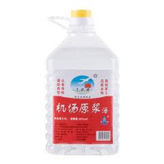 青岛特产流亭机场白酒飞机场原浆酒纯粮固态酿造65度清香型5斤大桶高度泡药散装白酒
