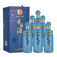 【酒厂直营】43° 华都 幸福海 清香型白酒 500ml*6
