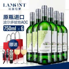 拉蒙 宝蓝亭酒庄 波尔多AOC级 法国原瓶进口 干白葡萄酒750ml*整箱装