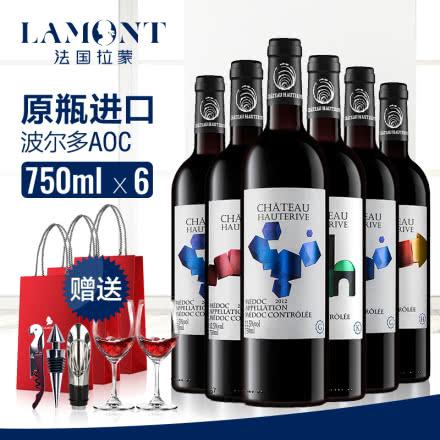 拉蒙 梅尚酒庄 梅多克产区葡萄酒整箱装装750ml*6