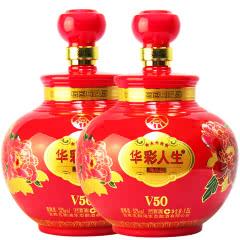 52°五粮液生态华彩人生精品级V50大坛礼盒装1.5L*2
