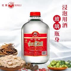 红荔牌顺德红米酒40度10斤装纯粮食米酒浸泡药酒青梅果酒桶装白酒