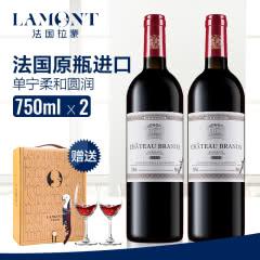 法国原瓶进口红酒波尔多AOC布兰达酒庄B标干红葡萄酒双支礼盒装