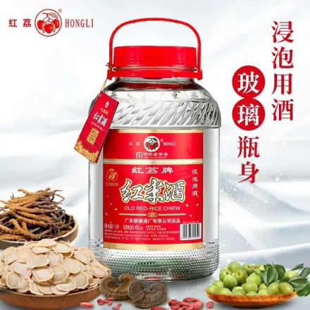 红荔牌顺德红米酒40度7.5升米香型桶装泡果酒蛇酒泡药酒米酒