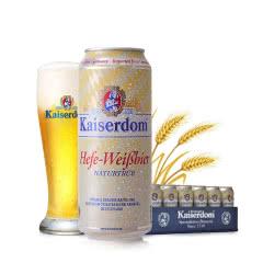 Kaiserdom凯撒顿姆白啤酒德国进口500ml(24听装)