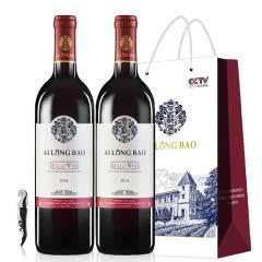 智利原酒进口爱龙堡赤霞珠干红葡萄酒红酒750ml(2瓶装)