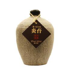 53°炎台 酱香型白酒 贵州茅台镇 纯粮食 白酒单瓶500ml