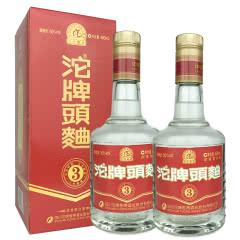 融汇老酒 50°沱牌头曲酒 3年窖藏480ml(2瓶装)2014年
