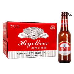 黑格尔啤酒275ml(24瓶装)
