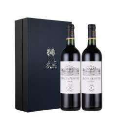 拉菲奥希耶徽纹红葡萄酒礼盒装750ml 2支装
