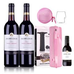 澳大利亚杰卡斯经典系列西拉·加本纳干红葡萄酒750ml(双瓶装) +出游大礼包+小酒187ml