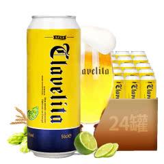 欧洲进口葡萄牙科滕啤酒黄啤酒500ML(24听装)