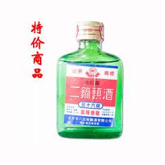 56°北京冰灯二锅头(97年)100ml*4(老酒)