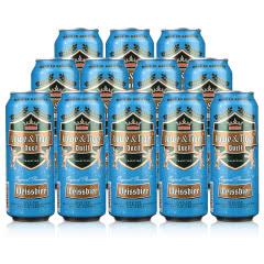 德国狮虎争霸小麦啤酒500ml*12
