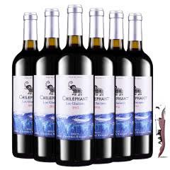 智利进口红酒智象冰川美露干红葡萄酒红酒整箱装750ml*6