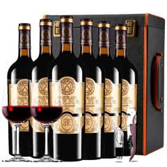 法国进口红酒拉斐教皇92干红葡萄酒红酒整箱红酒礼盒装750ml*6
