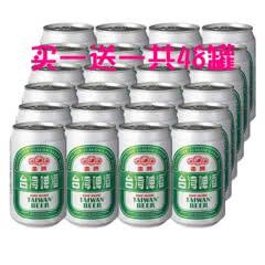 (京东配送)买一送一台湾原装进口金牌啤酒330ml*24罐
