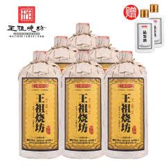 53°贵州茅台镇王祖烧坊·何如1000ml酱香型白酒整箱(6瓶装)