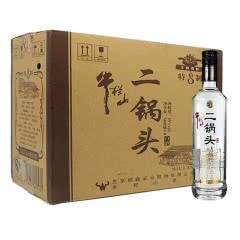 45°北京牛栏山二锅头 特制8(特8) 清香型白酒 整箱装 500ml*8瓶